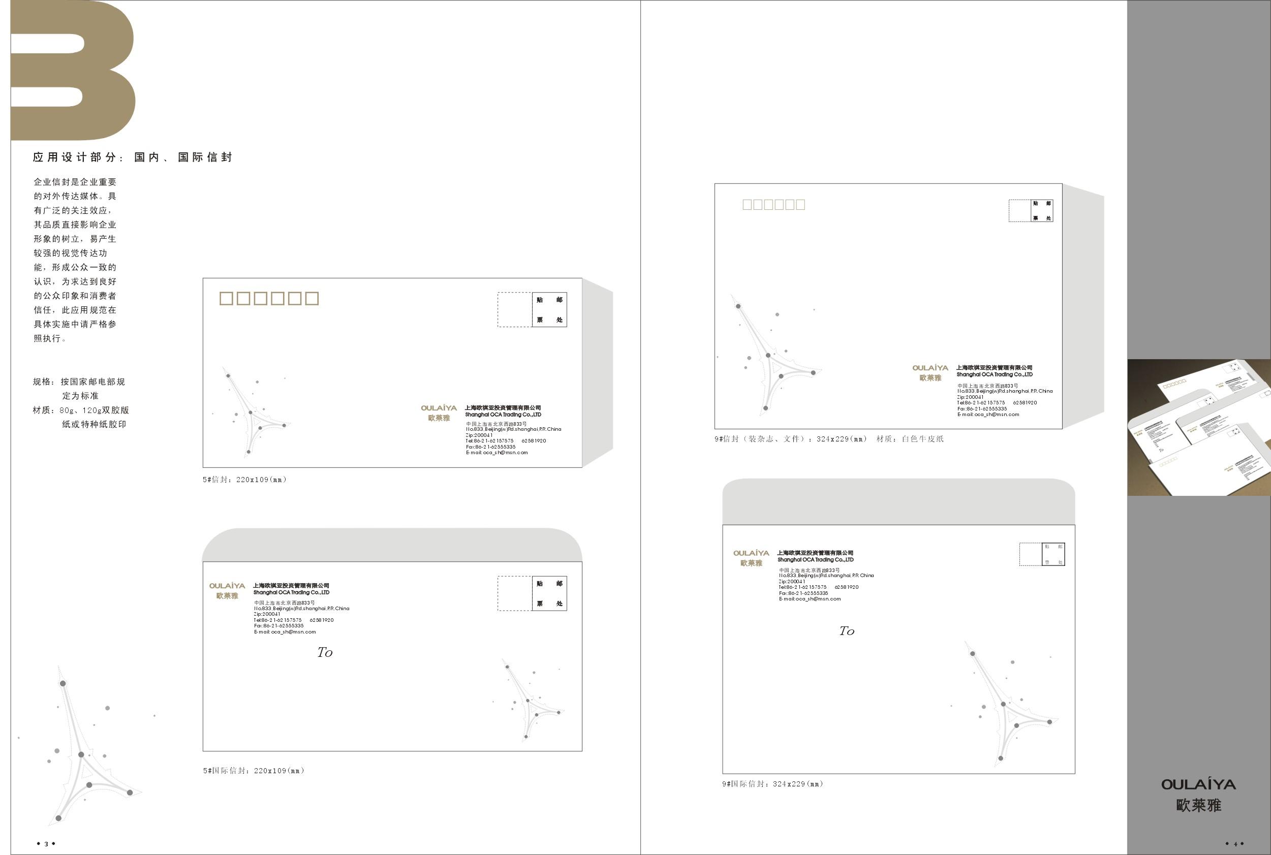 办公应用3.jpg