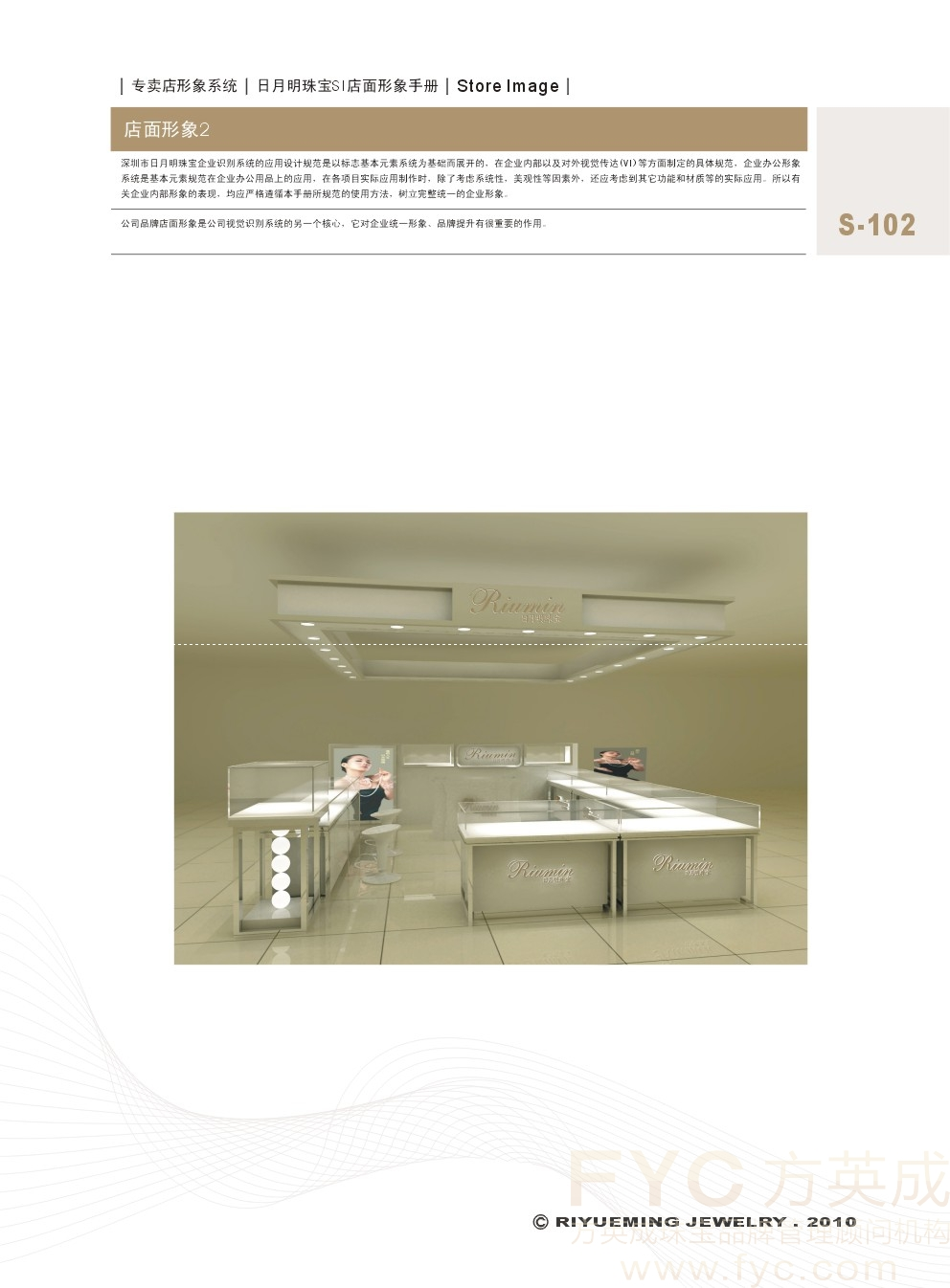 s102.jpg